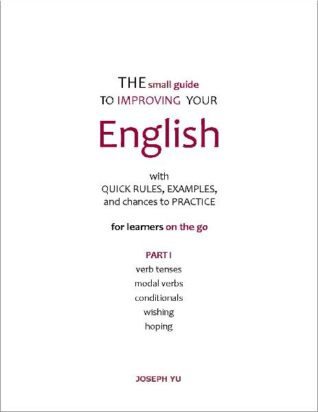 The Front Cover; The small guide To Improving Your English, a grammar booklet